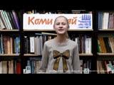 Щербаков Ф.В. Через много лет. Читает Виолетта Суровцева