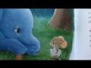 Слонёнок, который хочет уснуть.🐘