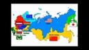 Архитекторы мирового порядка дали понять как будет выглядеть Россия в 2030 году