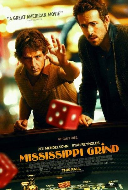 Прогулка по Миссисипи (2015)