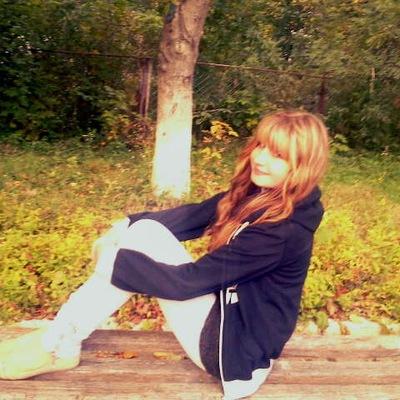 Ірина Бесага, 30 сентября 1997, Щекино, id159067544