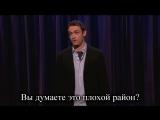 Американский юморист о русском акценте (озвучка BadComedian)