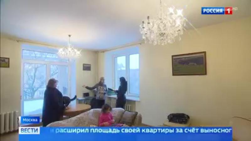 Житель Гагаринского застеклил балкон в историческом здании