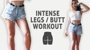 Intense Legs/Butt Workout - 10 Mins Reduce Cellulite Exercise Workout | Toned Legs