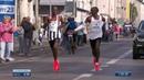 Rekord Świata Eliuda Kipchoge Berlin Marathon 2018