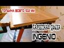 Паркетная доска Ingenio от tarkett Укладка и выбор паркетной доски