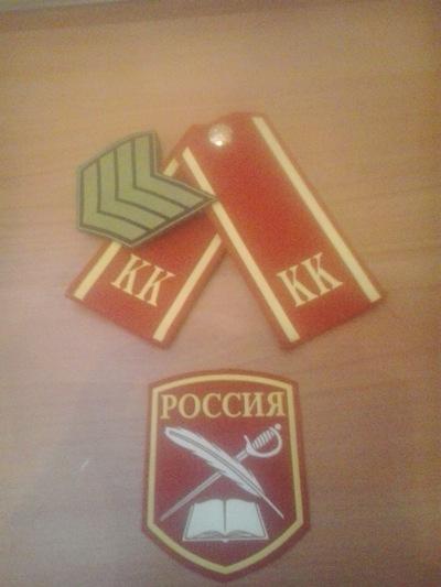 Эдик Михеев, 6 августа 1999, Кострома, id175753107
