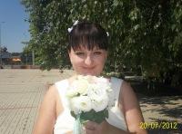 Светлана Марченко, 4 августа 1984, Краснодар, id47851046
