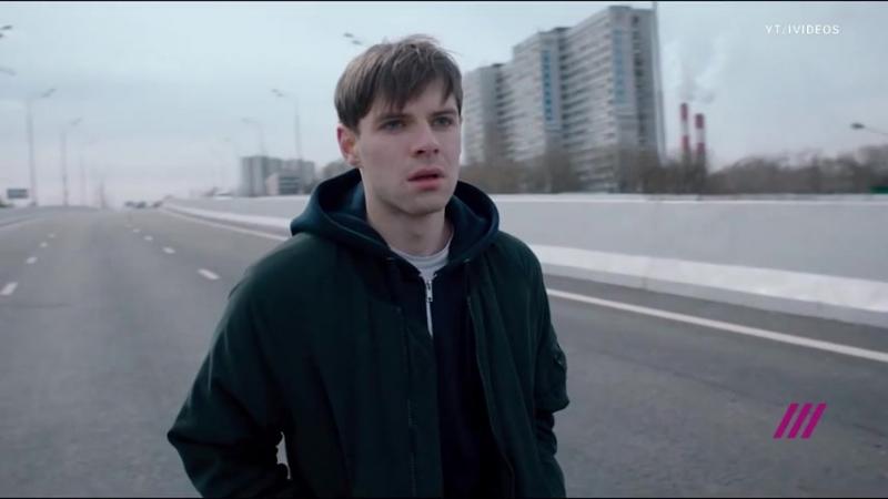 Кислота враг молодежи лучший каминг аут в кино и возвращение пропавшего русского художника Что смотреть на выходных