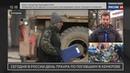 Новости на Россия 24 Арестованная арендатор Зимней вишни контролеры заверили что вывели всех зрителей