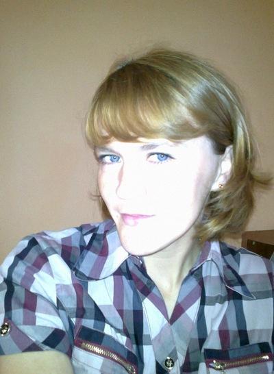 Лилия Гафарова, 12 февраля , Буинск, id184509564
