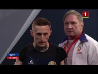 Геннадий Лаптев выиграл золото на чемпионате Европы по тяжелой атлетике в Батуми