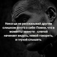 Анкета Дилшод Алимов