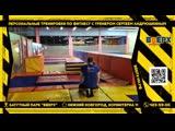 Персональный тренинг по фитнесу в батутном парке