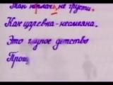 ВЛАДИМИР МАРКИН - ЦАРЕВНА - НЕСМЕЯНА (1)-pesnya--muzyka--kogo--scscscrp
