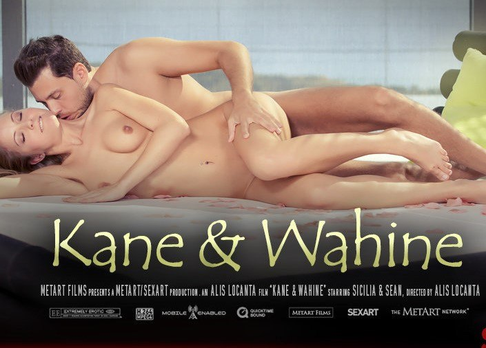 Kane & Wahine