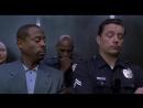 Бриллиантовый полицейский - Первый день на работе
