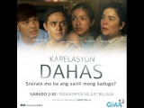 Karelasyon: Dahas (2016) Филиппины