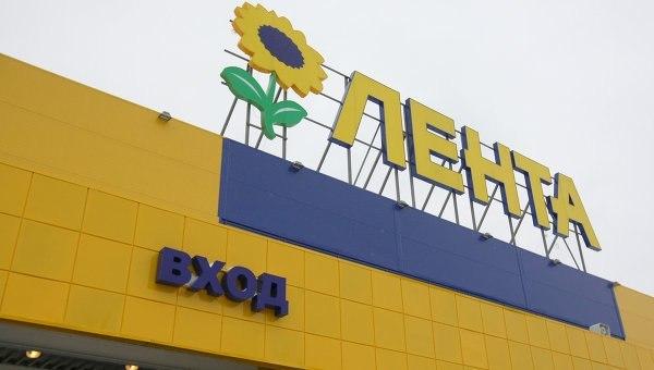 В Таганроге в конце июня откроется новый Гипермаркет «Лента»!