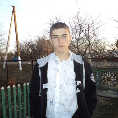 Дима Ерушенко, 26 ноября 1996, Валдай, id128644601