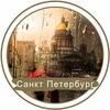 Meteospb.ru Городской информационный портал