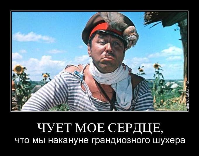 Говорил, господа, работа в жкх бабушкинская русский, народ