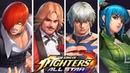 The KING of FIGHTERS ALL STAR All SupeR Moves