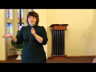 Что такое женственность? (второй день) - часть 7