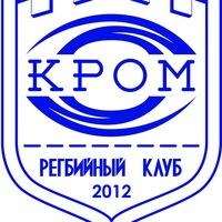 Логотип Регбийный клуб - Кром