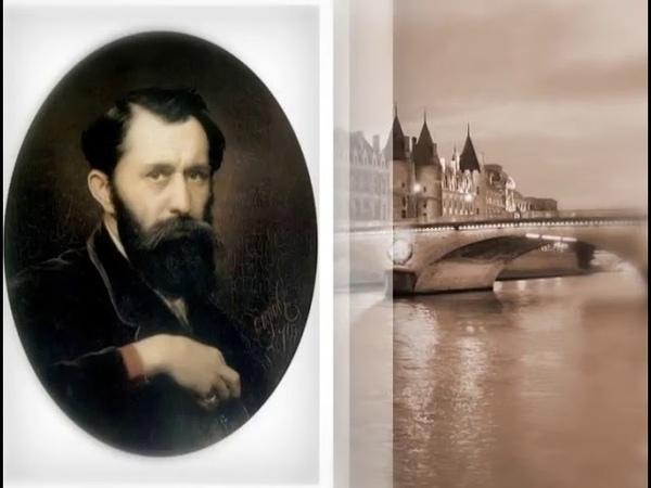 Путь славы и скорби Василия Перова