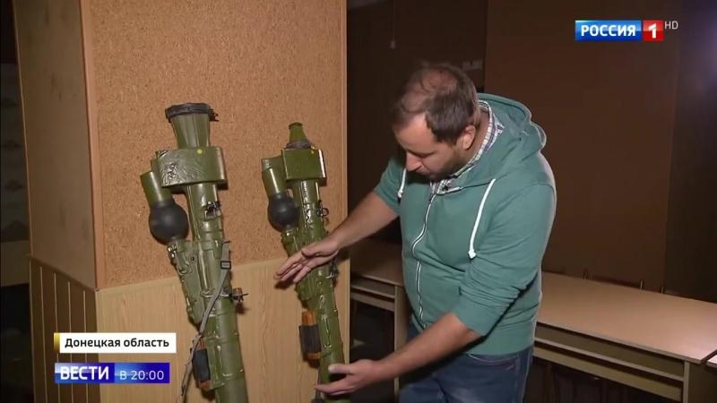Украинские военные продали защитникам ДНР два ПЗРК «Игла»