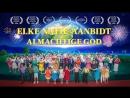 Gospel Choir 'Elke natie aanbidt Almachtige God' God is wedergekeerd! Halleluja! (Dutch Subtitles)