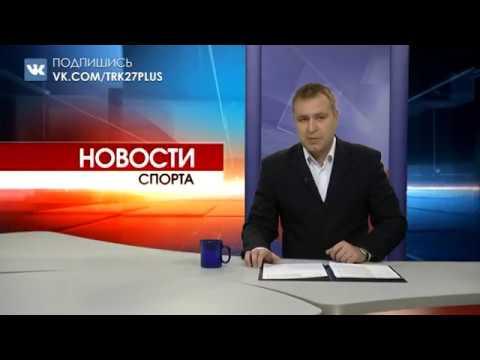 Программа «Новости Прокопьевска» об играх «Шахтёра» против «Металлург-Университета», (27.11.18 г.)