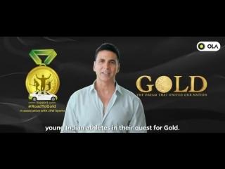 Акшай и Муни для продвижения фильма Gold