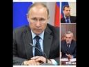 Ингушетия Путин Зязиков Медведев