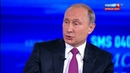 Новости на Россия 24 Путин потребовал не нарушать права москвичей в ходе реновации