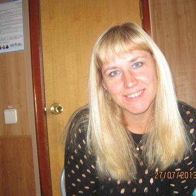 Татьяна Мартынова, 21 июля 1996, Самара, id174637672