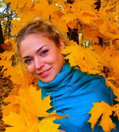 Светлана Соловьёва, 5 сентября , Омск, id58598257