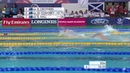200m Freestyle - Day 1 Highlights Part 10 | Glasgow 2014