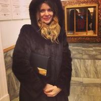 Екатерина Горнушкина
