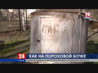 Жизнь на пороховой бочке. Жители многоэтажек на улице Бирюзовая в Судаке вынуждены пользоваться газовыми баллонами