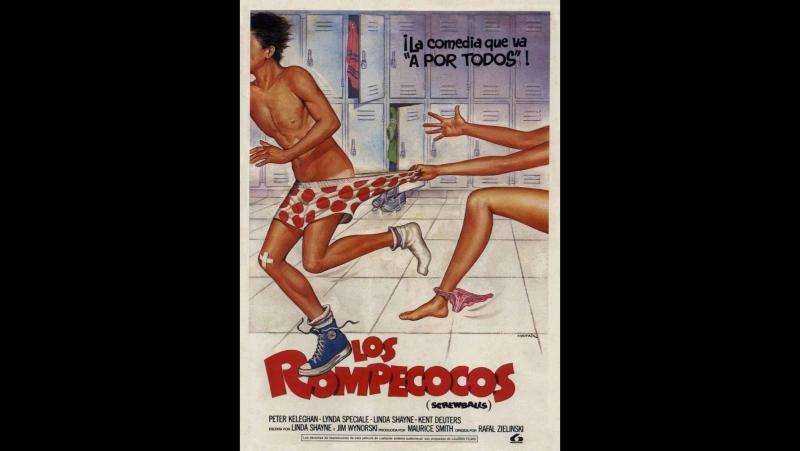 Сумасброды \ Screwballs (1983) Канада, США
