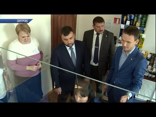 Денис Пушилин посетил отделение ГП Почта Донбасса в Зугрэсе