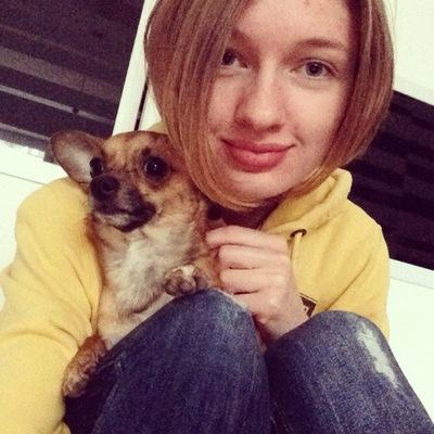 Яна Утц, 20 февраля , Зеленоград, id12767661