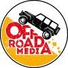 OFF-ROAD MEDIA