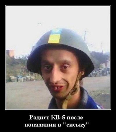 Асан Асанов, 12 ноября , Белгород, id208523159