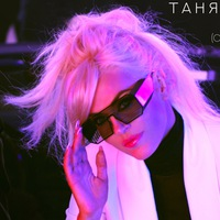 Таня Терёшина фото