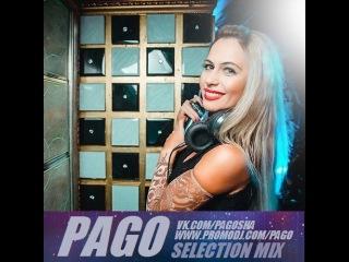 Ю. ПАГО -  Selection Mix # 48 (01-10-2014) Скачать Треками — http://mp3ka.ru/tags/pago/ На музыкальном портале mp3za.ru можно скачать музыку в mp3 бесплатно и без регистрации. База mp3za включает в себя такие жанры, как поп, транс, дэнс, хаус, электро, дж