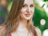 Вера Кутушева