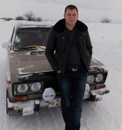 Андрей Анищенко, 17 февраля 1991, Изюм, id132664318